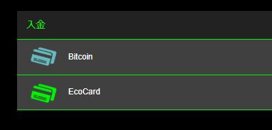 カリビアンカジノ クレジットカード