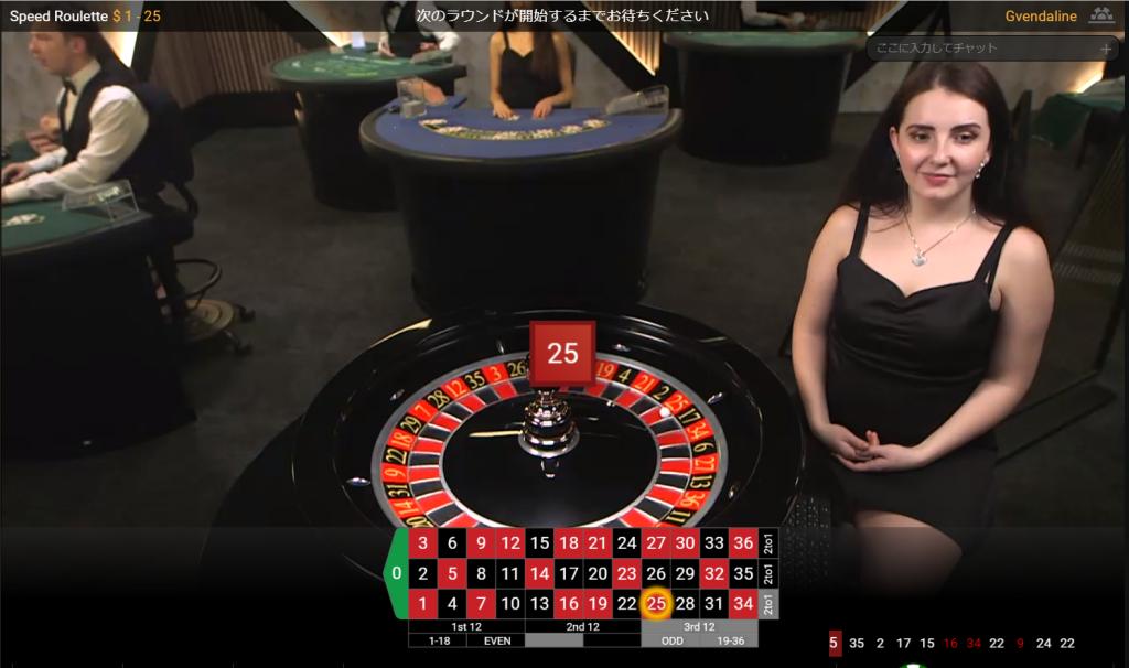 カリビアンカジノ ライブルーレット テーブルリミット